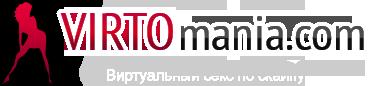 Форум virtomania.com